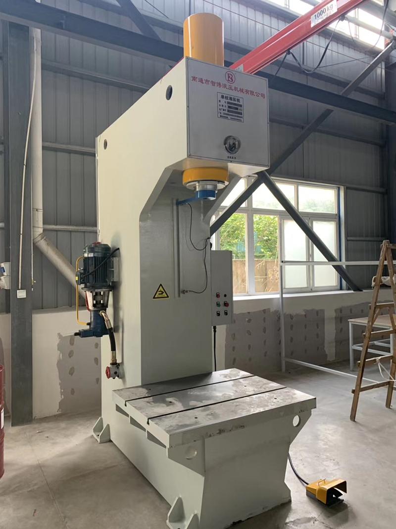 YZ30-63T单柱液压机